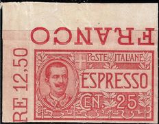 Italy - Express, imperforate variation and Floral 45c olive  - imperforate pair - Sassone 1a and 75g