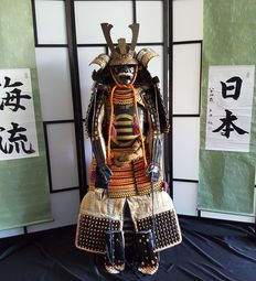 Japanese Samurai armour from the Showa period