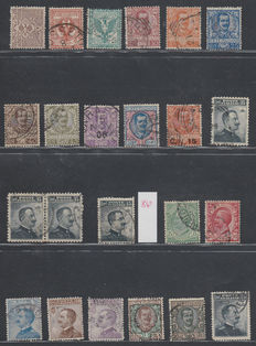 Italy - Collection of stamps on stockpages