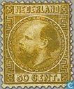 l'objet le plus précieux - Le roi Guillaume III d'émission-3e