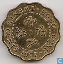 Coins - Hong Kong - Hong Kong 1977 20 cents