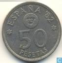 Coins - Spain - Spain, 50 pesetas 1982
