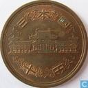 Coins - Japan - Japan 10 yen 1997 (year 9)