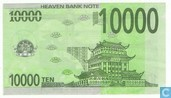China Heaven Banknote 10,000