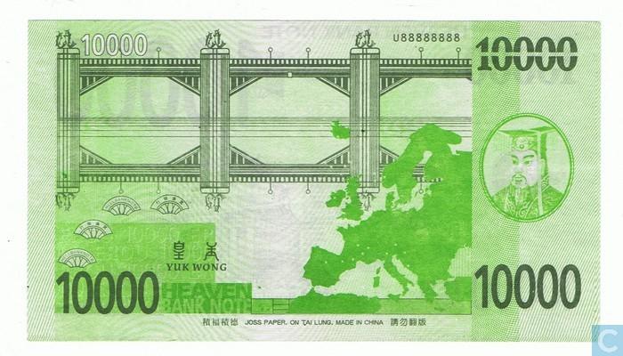 casa la cheie 10000 euro