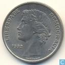 Coins - Portugal - Portugal 25 escudos 1982