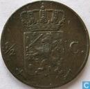 1/2 cent 1857