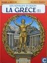 La Grèce 1