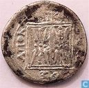 Ancient Illyria Apollonia Greek Drachma 130-129 BC