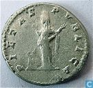 Roman Empire Denarius of Empress Julia Domna AD 203.