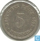 German Empire 5 pfennig 1892 (A)