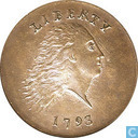 USA 1 cent 1793 (flowing hair, chain reverse)