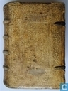 Oldest item - Biblia Latina cum figuris et descriptionibus chorographicis