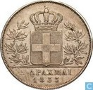 Greece 5 drachmai 1833
