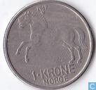 Coins - Norway - Norway 1 krone 1967
