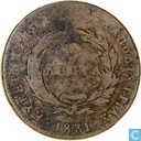 Greece 10 Lepta 1831