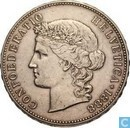 Switzerland 5 Franc 1888