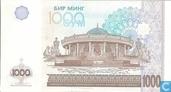Bankbiljetten - Oezbekistan - 1994-2013 Issue - Oezbekistan 1.000 Sum 2001