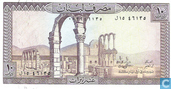 Liban 10 Livres 1986