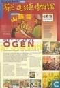 Bandes dessinées - Vriendenblad van het Nederlands Stripmuseum (tijdschrift) - Vriendenblad van het Nederlands Stripmuseum 1