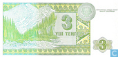 Bankbiljetten - Kazakhstan National Bank - Kazachstan 3 Tenge
