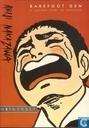 Bandes dessinées - Gen Barrevoets in Hiroshima - Barefoot Gen
