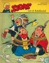 Comic Books - Robot Archie - 1962 nummer  35