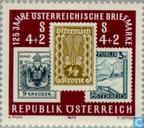 125 années de timbre anniversaire