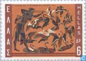 Postage Stamps - Greece - Exploits of Herakles