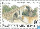 Postage Stamps - Greece - Bridges in Macedonia