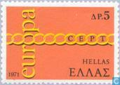 Timbres-poste - Grèce - Europe – Maillons