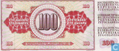 Billets de banque - Joegoslavië - 1978-1986 Issue - Yougoslavie 100 Dinara 1986