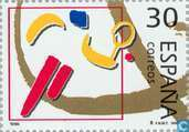 Postage Stamps - Spain [ESP] - Olympics Madrid