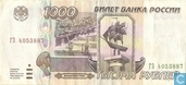 Billets de banque - Bank of Russia - 1000 la Russie Rouble