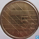 Coins - the Netherlands - Netherlands 5 gulden 1991