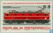 Postage Stamps - Austria [AUT] - Railways 140 years
