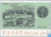 Timbres-poste - Grèce - Révolte 1821