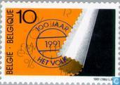 """Postzegels - België [BEL] - """"Het Volk"""" 1891-1991"""
