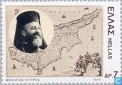 Postage Stamps - Greece - Bishop Makarios