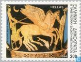 Postage Stamps - Greece - European transport conference