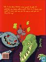 Comic Books - Kleine Vampier - Kleine Vampier als hondenbeschermer
