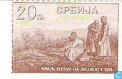 Para Serbie 20