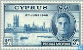 Timbres-poste - Chypre [CYP] - Libération