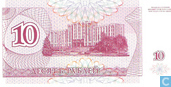 Banknotes - Transnistria - 1993-1994 Cupon Issue - Transnistria 10 Rublei 1994
