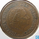 Coins - the Netherlands - Netherlands 5 cent 1972