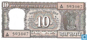 Banknoten  - Reserve Bank of India - Indien 10 Rupien (P60k)