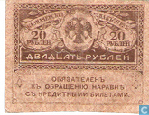 Russie 20 roubles