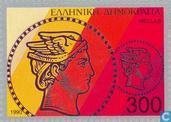 Postage Stamps - Greece - Hermeskop