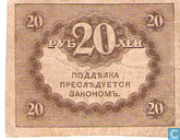 Banknotes - Kerensky rouble - Russia 20 rubles