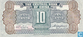 Billets de banque - The Central Bank of China - Chine 1 Chiao 10 Cents